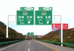 高速交通標志牌 ST-BZP-05