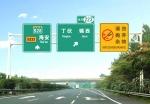 高速交通標志牌 ST-BZP-02